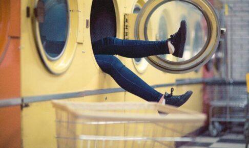 うわばきはシューズランドリーネットに入れて洗濯機で洗える!スリーコインズの便利グッズをご紹介